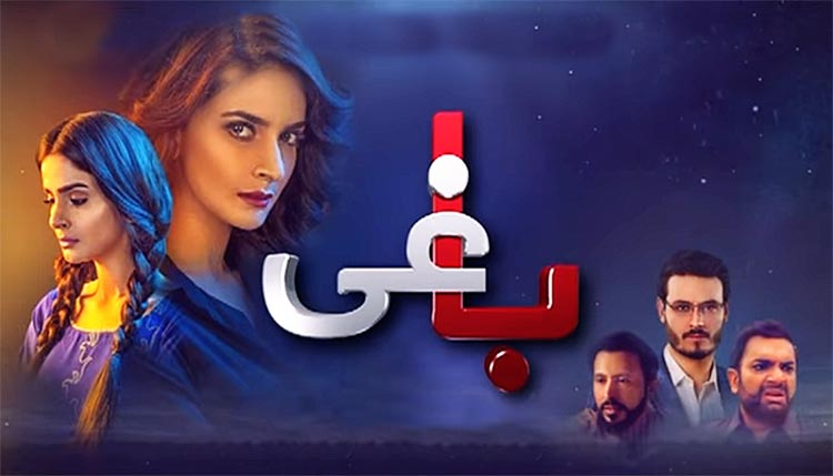 The Tragic Story of a Rule Breaker – Review of Pakistani Drama Baaghi – Cyma Reads